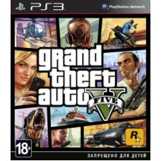 GTA V Grand Theft Auto V (PS3, ..