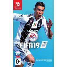 FIFA 19 (Switch, русская версия), 222760, Nintendo