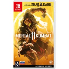 Mortal Kombat 11 (Switch, русские субтитры), 223276, Драки