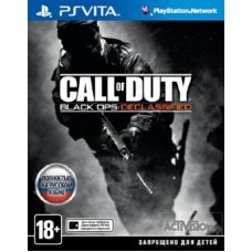 Call of Duty Black Ops Declassified (PS VITA), 9135, Игры для PS VITA