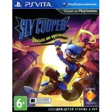 Sly Cooper Прыжок во времени (PS Vita, русская версия), PS Vita, Игры для PS VITA