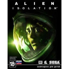 Alien Isolation (PS3, русская версия), 215188, Приключения/Экшн