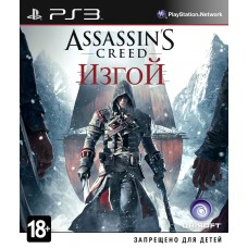 Assassins Creed Изгой (PS3, рус..