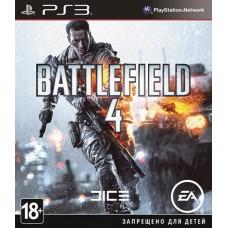 Battlefield 4 (PS3, русская версия), 79125, Шутеры