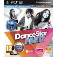 DanceStar Party (PS3)..