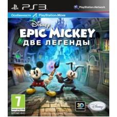 Disney Epic Mickey 2 (PS3, русская версия), , Приключения/Экшн
