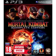 Mortal Kombat Komplete Edition (PS3), 5466, Драки