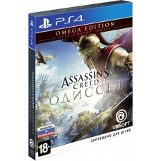 Assassins Creed Odyssey Omega E..