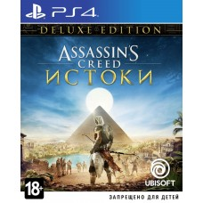 Assassins Creed Origins Deluxe ..