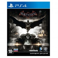 Batman Arkham Knight (PS4, русские субтитры) Б/У, ,