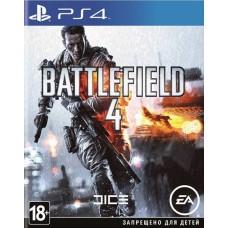 Battlefield 4 (PS4, русская версия), 79126, Шутеры