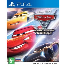 Cars 3 Driven to Win (PS4, русские субтитры), 1022417, Гонки