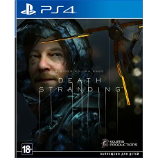 Death Stranding (PS4, русская в..
