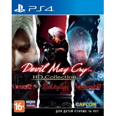 Devil May Cry HD Collection (PS..