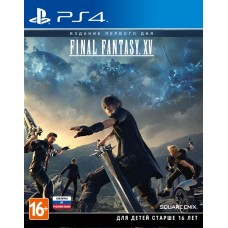 Final Fantasy XV (PS4, русские ..