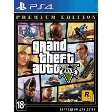 GTA V Grand Theft Auto V Premium Edition (PS4, русские субтитры), 26886, Приключения/экшен