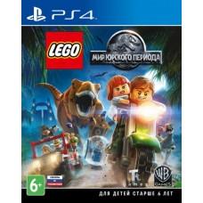 LEGO Jurassic World (PS4, русские субтитры), 209518, Приключения/экшен