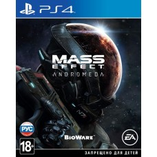 Mass Effect Andromeda (PS4, рус..