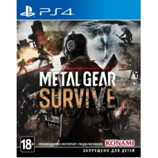 Metal Gear Survive (PS4, русски..