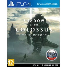 Shadow of the Colossus (PS4, ру..