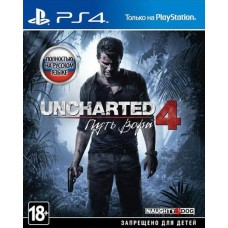 Uncharted 4 Путь Вора (PS4, рус..