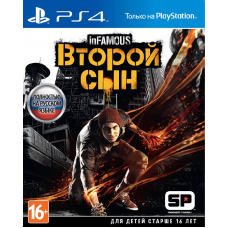 InFAMOUS Second Son (PS4, русск..