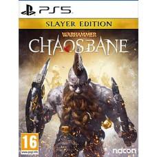 Warhammer Chaosbane (PS5), 227626, РПГ