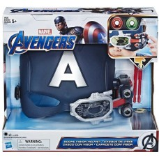 Шлем Avengers Captain America Scope Helmet (Hasbro), ,