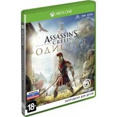 Assassins Creed Odyssey (Xbox O..