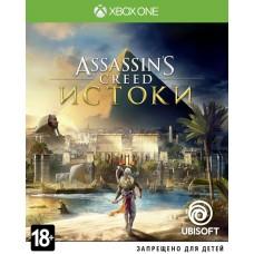 Assassins Creed Origins (Xbox O..