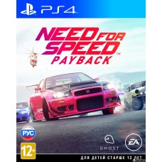 Need for Speed Payback (PS4, русская версия), 208778, Гонки