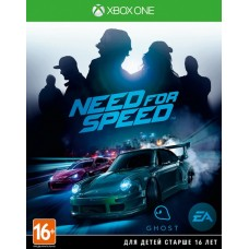 Need For Speed 2015 (Xbox One, русская версия), 164880, Гонки