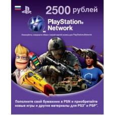 Карта пополнения счета PlayStation Network (2500 российских рублей), PSN2500, Аксессуары