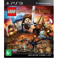 LEGO Lord of the Ring (PS3, рус..