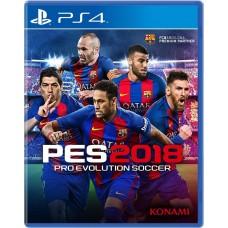 Pro Evolution Soccer (PES) 2018 (PS4, русские субтитры), 216258, Спорт