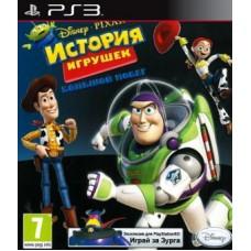 Toy Story 3 (PS3), 5825, Детские игры